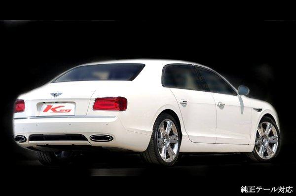 画像1: [Bentley ベントレー フライングスパーW12 マフラー]  F1サウンド バルブトロニック エキゾーストシステム