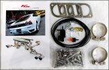 [Porsche ポルシェ 996カレラ4S マフラー]  【クライスジーク】 エキゾーストマフラー リペアキット