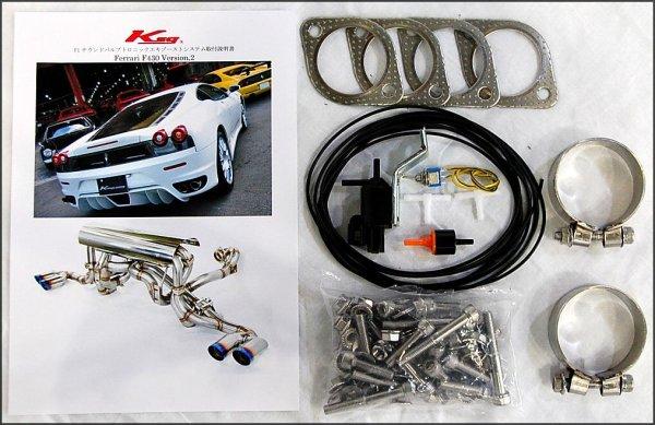 画像1: [Porsche ポルシェ 987ケイマン マフラー]  【クライスジーク】 エキゾーストマフラー リペアキット